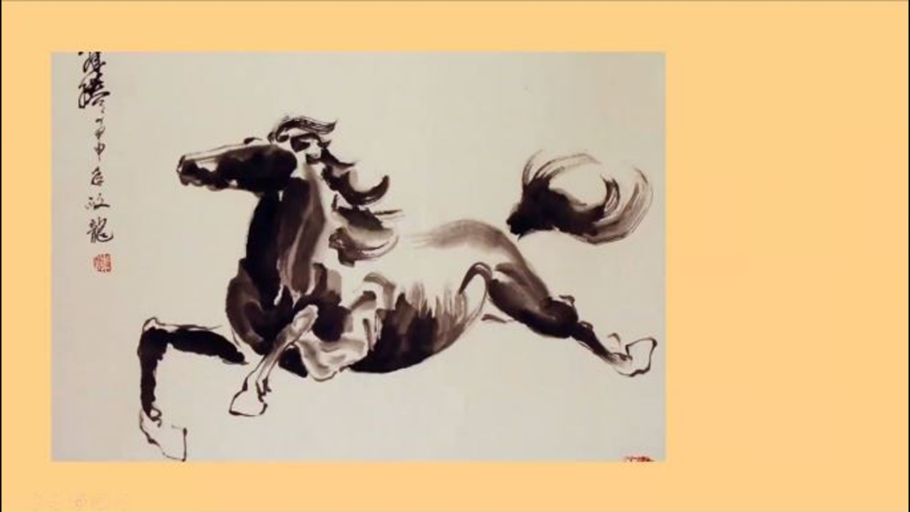 Chinese style drawing of a horse